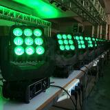 9X10W 이동하는 맨 위 힘 LED 매트릭스 직업적인 단계 빛