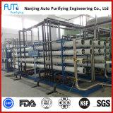 Завод по обработке обратного осмоза опреснения воды