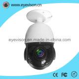 1/3 Duim Sony 1080P en Cvi Camera Met gemiddelde snelheid van de Koepel van PTZ IRL