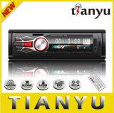 大きいLCDの表示画面を持つカーラジオの可聴周波プレーヤー