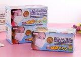 Nonwoven médico da máscara da face descartável não tecida