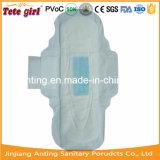 Serviettes hygiéniques Hope Girl Brand, 10 + 5 coussins hygiéniques PCS, doublures panty gratuites