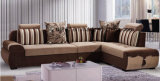 居間のホテルの家具のプロジェクト現代ファブリックソファー(HX-SL046)