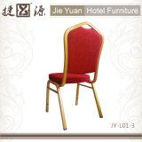 فندق شعبيّة يكدّس مأدبة كرسي تثبيت ([ج-ل01-3])