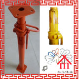 品質の調節可能な支注の支柱(ZL-SP)