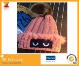 Шлем Knit изверга ребячества милый