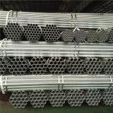 温室のためのASTM A53b Q235Bによって電流を通されるERWの管