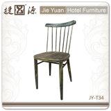 金属棒のレストランの家具のスタック可能食事のWindsor椅子(JY-T34)