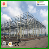 Гальванизированная стальная мастерская для Нигерии