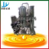 Hochdruckschraube an der Schmierölfilter-Karre