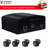 Bus Security Video Recorder - 4CH 720p