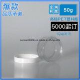 Frasco plástico vazio cosmético 80g do creme do animal de estimação
