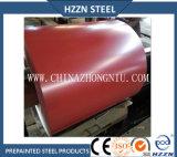 Prepainted鋼板