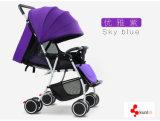Pram de dobramento de grande resistência do carrinho de criança de bebê do frame de aço de Lighweight