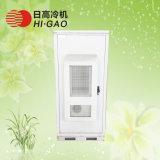 Nuevo acondicionador de aire al aire libre de la cabina de la CA del refrigerador de aire del diseño