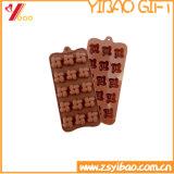 Marchio su ordinazione del cubo del silicone del cioccolato di alta qualità (YB-HR-88)