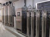 Omgekeerde Osmose van het Systeem van het Water RO van de hemodialyse de Zuivere voor Gambro Cj1229