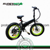 Kmcの鎖が付いている電気自転車