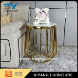 호화스러운 디자인 판매를 위한 황금 대리석 커피 측 테이블