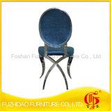 Aço inoxidável que janta a cadeira com veludo da alta qualidade