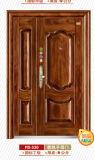 機密保護のドアの中国の鉄のドアイラクは好む黄色い木製カラー(FD-530)を