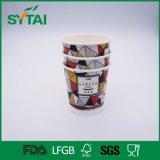 美しいオフセット印刷の多彩な二重壁の耐熱コーヒー紙コップ