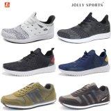 Hommes Femmes Flyknit Sneaker Chaussures Sports Chaussures de course