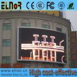 P6 SMDビデオ屋外のLED表示を広告する高い定義