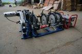 Ручной сварочный аппарат 63mm-250mm сплавливания приклада трубы HDPE