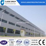 Almacén de la estructura de acero de la alta fábrica barata de Qualtity/taller/precio directos de Factroy