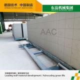Machine aérée stérilisée à l'autoclave efficace élevée de bonne qualité de bloc concret