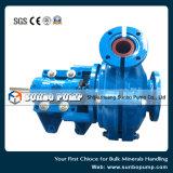 Gebildet China-Berufshersteller-in der zentrifugalen horizontalen Schlamm-Pumpe/in Grubenpumpe