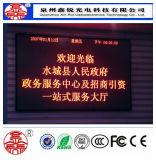 品質管理のΦ 5.0ショッピングガイドのための屋内LED表示モジュールのスクローリングテキスト