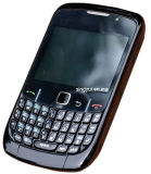 Telefono mobile 8520