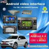 """Video interfaccia di percorso Android compatibile con macchina fotografica di Rearview di sostegno di 10-17 Touareg 8 """""""