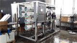 Molekularer 4000tph Dow Membrane RO-Wasserpflanze-Preis