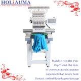 Holiauma 고속 상업적인 관 모자 하나 헤드 15 색깔 자수 기계 싼 가격 질은 Tajima Ho1501를 좋아한다