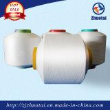 ヤーンの卸し売り中国のスパンデックスは編むことのためのナイロンヤーン2070年を覆った