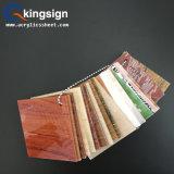 Доска деревянного зерна акриловая прокатанная