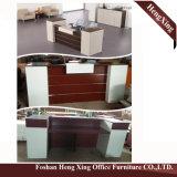 (HX-5N428)チェリーのレセプションバンクのカウンターの机木MDFのオフィス用家具