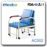 좋은 가격! 다기능 병원 접는 의자 침대는 의자를 동반한다