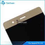 Huawei P9のためのLCD表示の置換