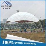 шатер купола 10m 20m большой (DT-2000)
