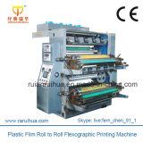 Petite imprimante de Flexo de deux couleurs pour des sachets en plastique