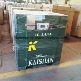 Compresseur d'air électrique de vis de la série 20HP 116psig d'atterrisseur de Kaishan LG-2.4/8b