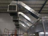 공장 최신 판매 광활한 지역을%s 증발 공기 냉각기