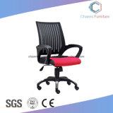 現代家具のオフィスの網の椅子