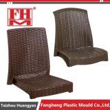 다리 형 없는 고품질 플라스틱 의자