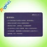 China hizo la tarjeta del plástico de Mastercard