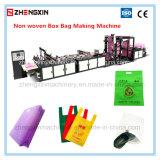 機械(Zxl-C700)を作る非編まれた袋